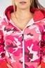 náhled - Skippy camo pink
